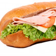 Stock Photo: Yummy sandwich