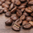 Stock Photo: Selected coffee