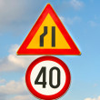 Speed limit — Stock Photo #16804063