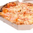 Pizza box - Stock Photo