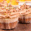Stock Photo: Chocolate cup cake