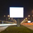 Blank billboard — Stock Photo #21619927