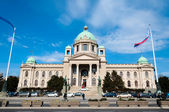 Serbian parlament — Stock Photo