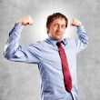 Royalty-Free Stock Photo: Strong businessman