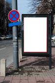 ストリート広告 — ストック写真