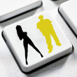 Couple button — Stock Photo