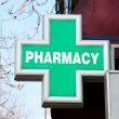 Pharmacy sign — Stock Photo