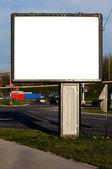 Blank billboard — Foto de Stock
