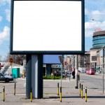 Urban billboard — Stock Photo #23925153