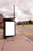 Bus station — Stock Photo