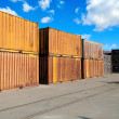 Stock Photo: Metal containers