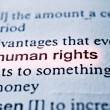 human right — Stock Photo