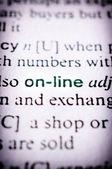 On line — Stock Photo