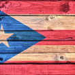 Cuban flag — Stock Photo