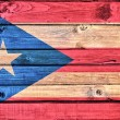 Cuban flag — Stock Photo #28768941