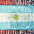 Argentina flag — Stock Photo
