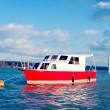 Red and white boat — Stock Photo