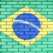 Brasilian flag — Stock Photo