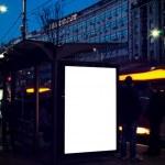 Bus station — Stock Photo #33707359