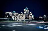 Serbian Parliament — Stock Photo