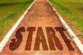 Start on track — Stock Photo