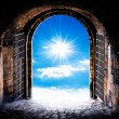 Haven's gate — Stock Photo #35346383