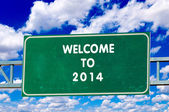 Welcome to 2014 — Stock Photo