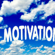 Motivation clouds — Stock Photo