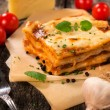Italian lasagna — Stock Photo