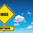 Crisis just ahead — Stock Photo
