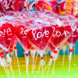 Stock Photo: Love lollypop