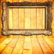 Wooden background with frame — Stock Photo