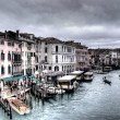 Stock Photo: Venice in HDR