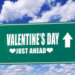 Valentine's day sign — Stock Photo