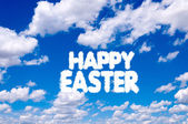 Easter clouds — Stock Photo