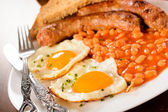 Yolk egg and beans — Stock Photo