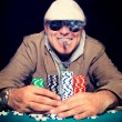 Poker player — Stock Photo #44996567