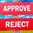 Approve and Reject — Stockfoto