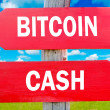 ������, ������: Cash and bitcoin