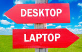 Desktop or laptop — Stock Photo