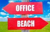 Office or beach — Stock Photo