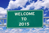 Welcome to 2015 on sign with sky — Stock Photo