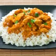 Chicken Curry — Stock Photo #20030285