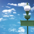 Royalty-Free Stock Vector Image: Street lamp sky