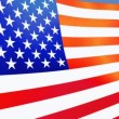 USA flag close up — Stock Video #26399007