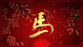 Horse chinese new year background — Stock Photo