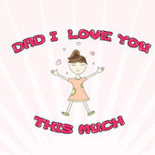 I Love You This Much — Stock Vector