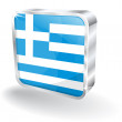 3d Greece Flag Vector Icon — Stock Vector