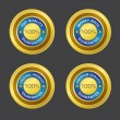 100 Percent Money Back Guarantee Gold Seal — Wektor stockowy  #38644183