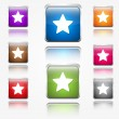 Star Ratings Round Corner Glossy Vector Web Icon Button Set — Stock Vector